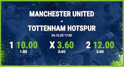 Quotenboost bei Bet at home auf Manchester United gegen Tottenham Hotspur